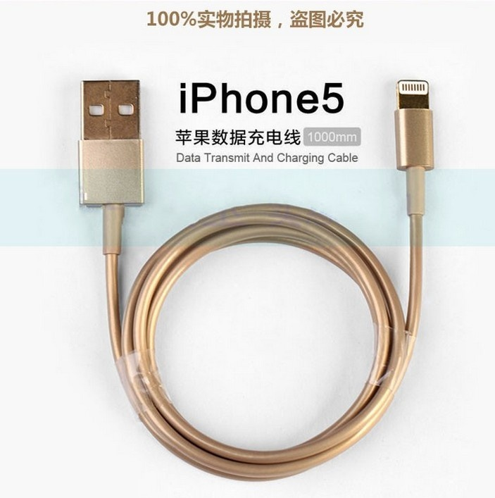 Gold Plating Lightning 8 Pin USB Sync Data Charging Cable Manufacture iphone 5 charging cable for sale lightning iphone 5 cable usb power adapter iphone car adapter